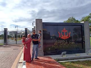 Jabatan Perdana Menteri Brunei