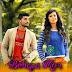 BEHAYA MON Song Lyrics - Shafiq Tuhin