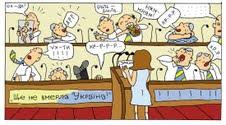 http//1.bp.blogspot.com/-6Is1GR71Y4o/UESn_wtymFI/AAAAAAAAAC8/4ZxvXTKN4qI/s400/Women+in+Parliament.jpg