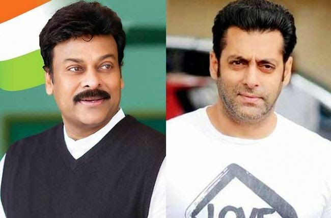 Megastar Supported Salman Khan