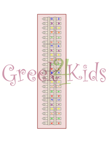 www.greek4kids.eu/Greek4Kids/ClassroomDeco/AlphabetBookmark.pdf