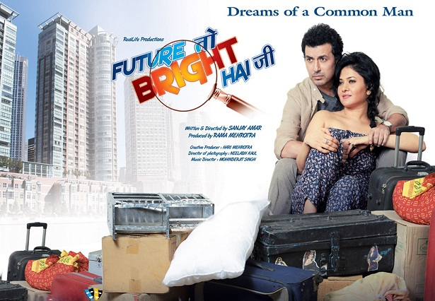 Watch Future to Bright Hai Ji (2013) Hindi Movie Online