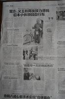 News paper,China