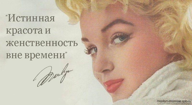 Тайский массаж по русский