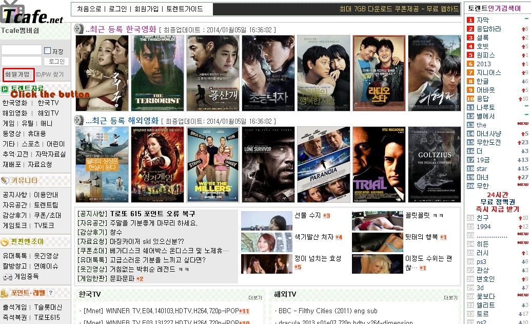 asian movies torrents
