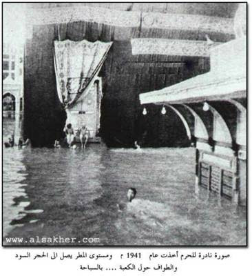 Very old Picture of Makkah Flood 1941