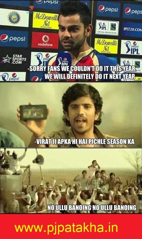 funny IPL meme