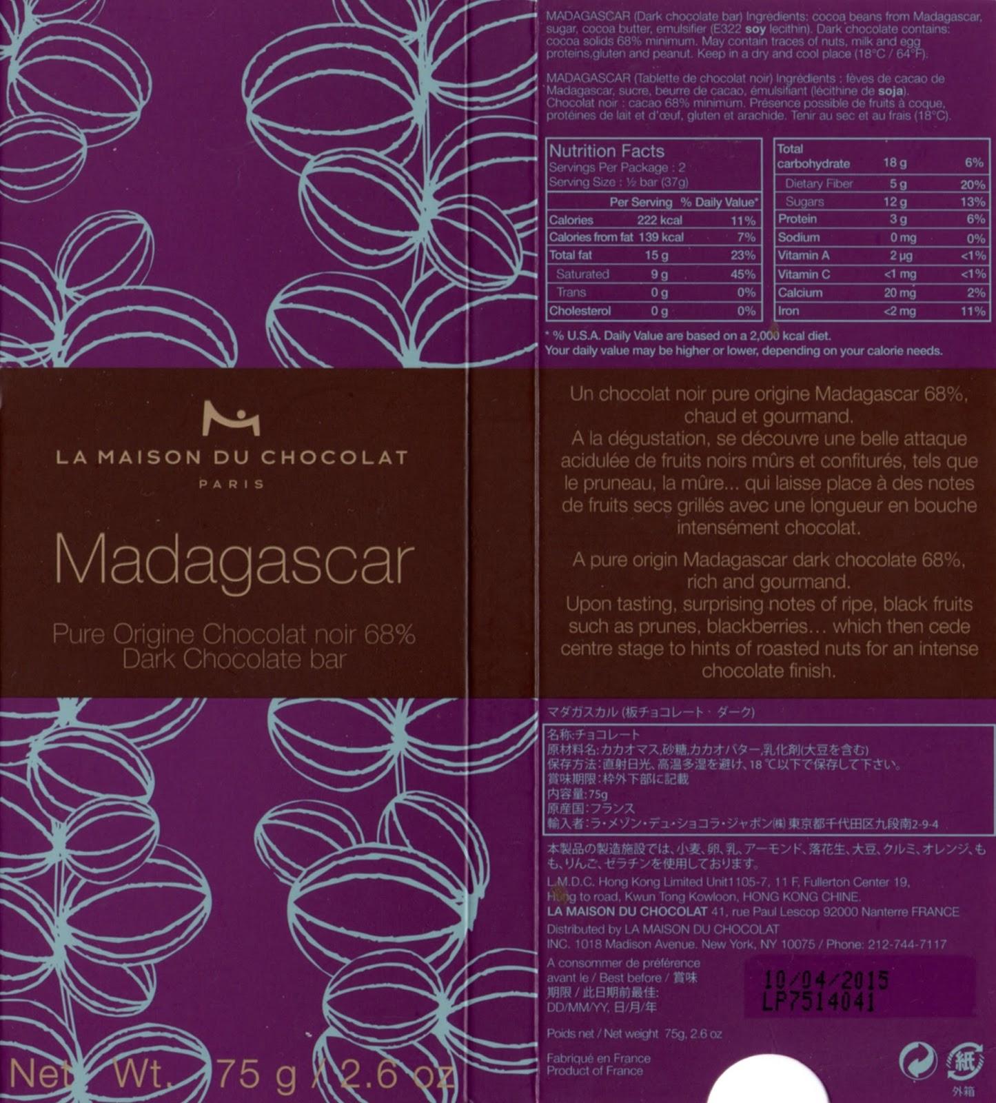 tablette de chocolat noir dégustation la maison du chocolat madagascar 68