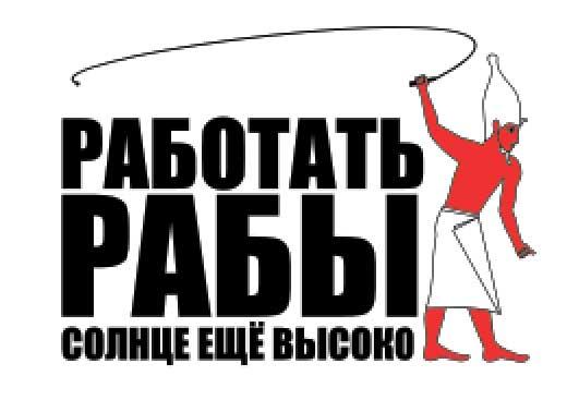 """""""Я другой такой страны не знаю, где так вольно дышит человек"""", - российские полицейские задержали людей, поющих советские песни в центре Москвы, группу оппозиционеров и журналистов - Цензор.НЕТ 7594"""