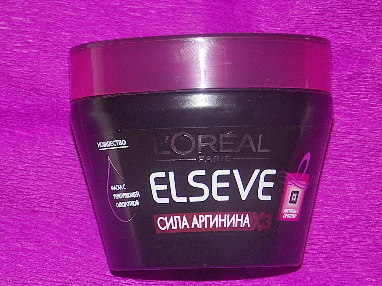 Маска для волос касторовое масло против выпадения волос