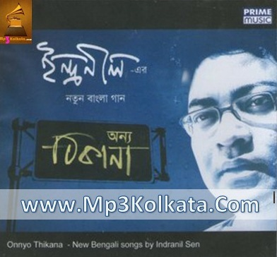 Onyo Thikana by Indranil Sen (2011) mp3 songs download