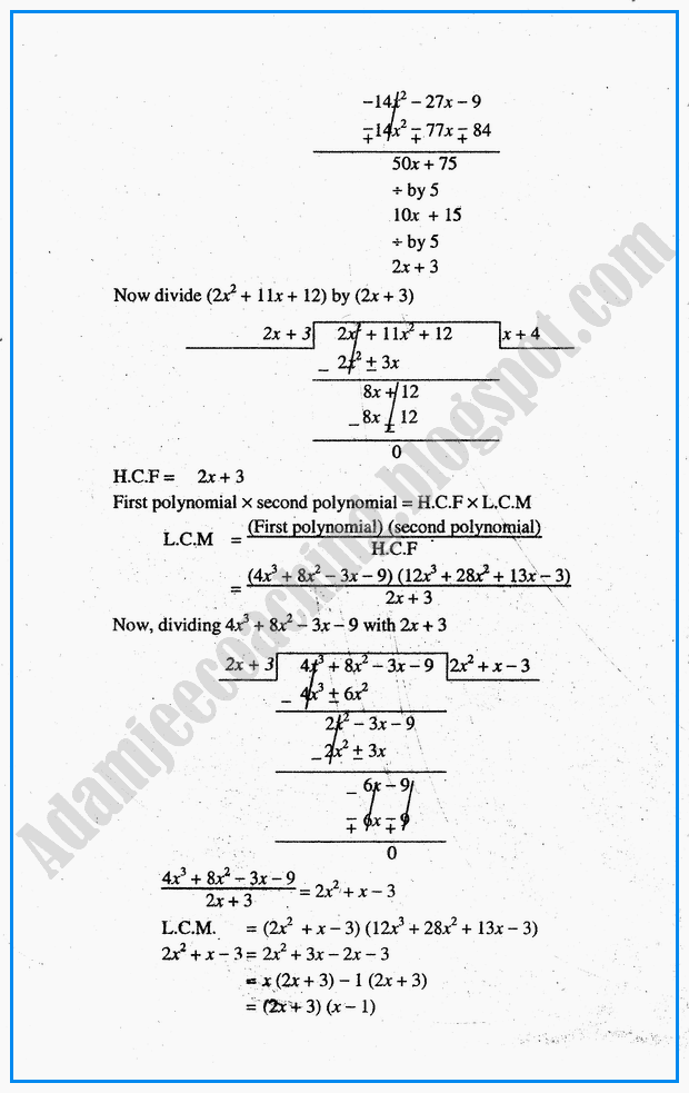 exercise-5-10-factorization-hcf-lcm-simplification-and-square-roots-mathematics-notes-for-class-10th
