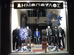'' DIMOPOULOS '' FASHION STORES
