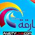 بث مباشر - قناة الشارقة Sharjah HD TV LIVE Online