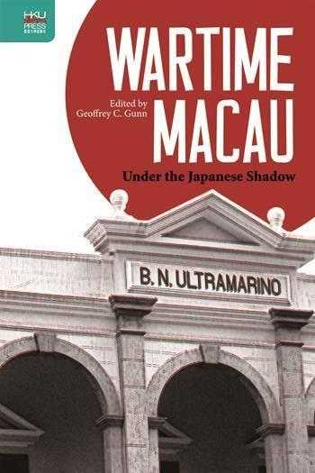 Wartime Macau
