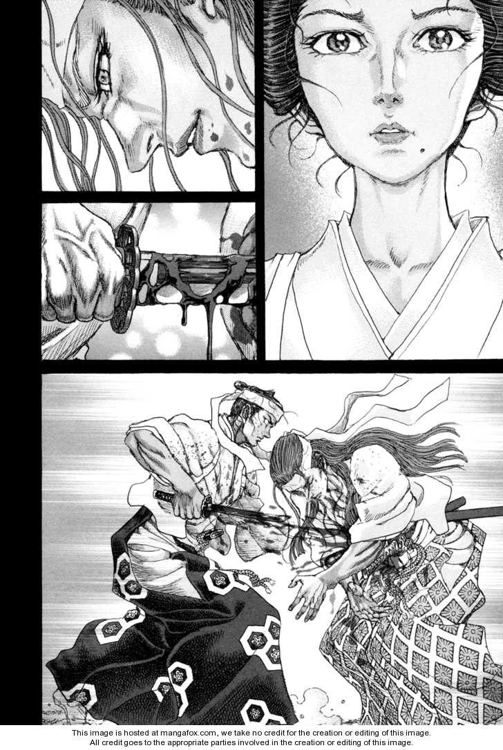 Shigurui - Cuồng Tử chap 83 - Trang 31