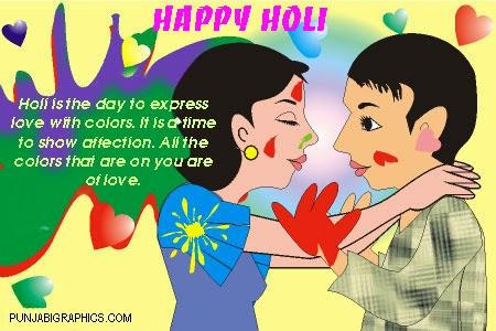 Holi sms message wallpaper to girlfriend boyfriend