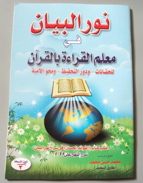 تحميل كتاب كاماسوترا باللغة العربية pdf