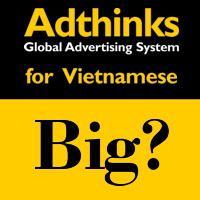 Adthinks