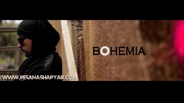 bohemia feat jasmine sandlas adhi rati latest punjabi rap