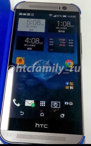 HTC M8 live image leaks again, this time the source claims it is real