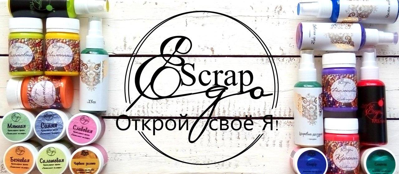 """Спонсор блога """"Адидин-Скрапбукинг"""""""