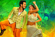 Akhil Debut movie first look photos