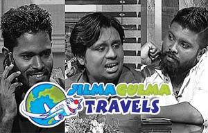 """Thillu Mullu – """"Jilma Gulma Travels"""""""