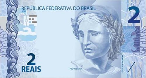 1000 Cruzeiros Brasil, 1990 2+reais