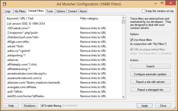 تحميل برنامج AdMuncher مجانا الان! لمنع الاعلانات المزعجة تماماً