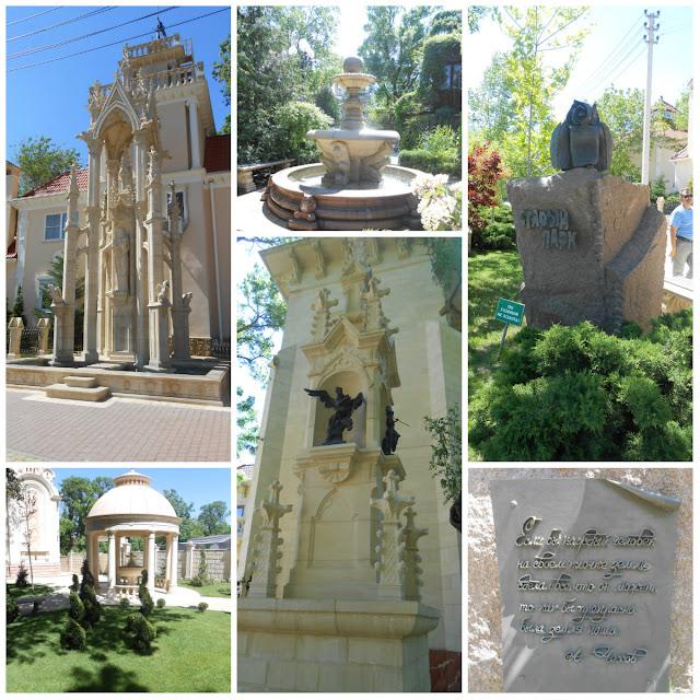 Старый парк Геленджик, Кабардика