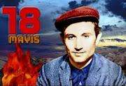 ΙΜΠΡΑΗΜ ΚΑΪΠΑΚΚΑΓΙΑ (ΙΜΠΟ) (1949-1973)