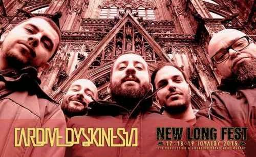 New Lonf Fest 2015 - Ανακοίνωση των Tardive Dyskinesia