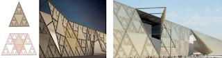 رسم توضيحي يُبيّن كيفية تشكيل النجمة السداسية على واجهة المتحف المصري الكبير بجوار مدخله الرئيسي