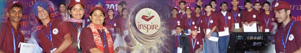 http://www.inspireawards-dst.gov.in/