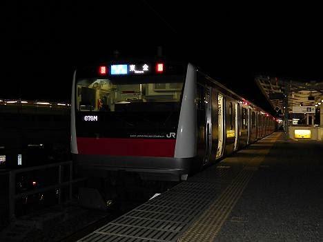京葉線E233系がバイトで東金線 東金行きに充当!