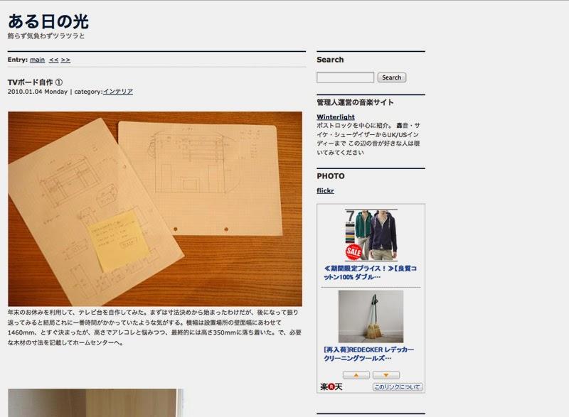 http://winterlight.jugem.jp/?eid=993