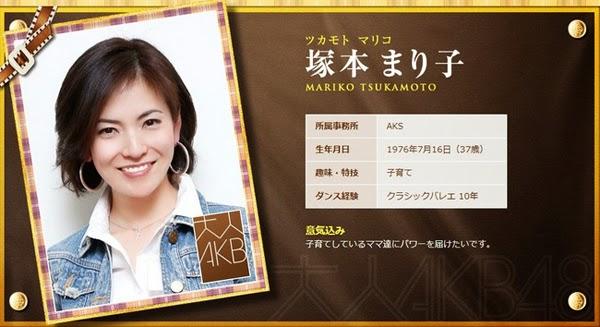 Mariko Tsukamoto gana la audición de AKB48 para mayores de 30 años