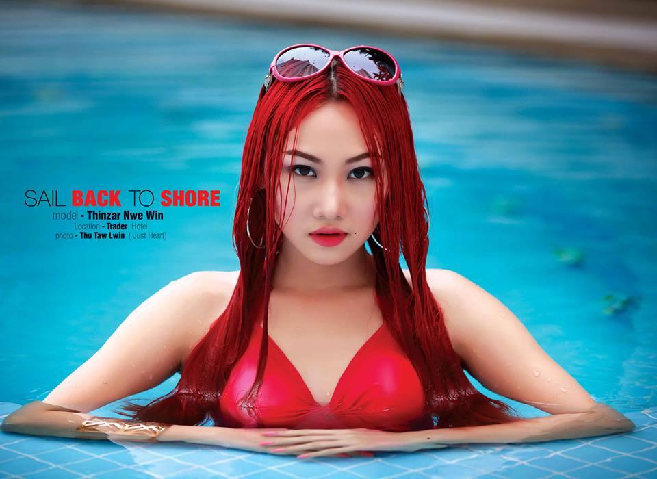 Myanmar Famous Actress
