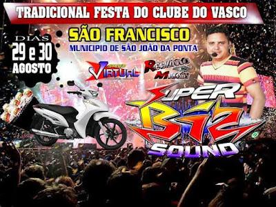 CD DUPLO SUPER BIZ SOUND AO VIVO SABADO & DOMINGO EM SÃO FRANCISCO DJ SAVIO SHOW 02/09/2015