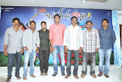 Brother of bommali first look launch-thumbnail-4