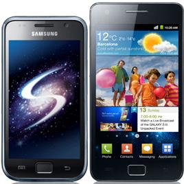 http://1.bp.blogspot.com/-6Mw7GPtPGH8/TrdpSWM573I/AAAAAAAABAY/Gsfr9R96kD8/s1600/Samsung-Galaxy-SII3.jpg
