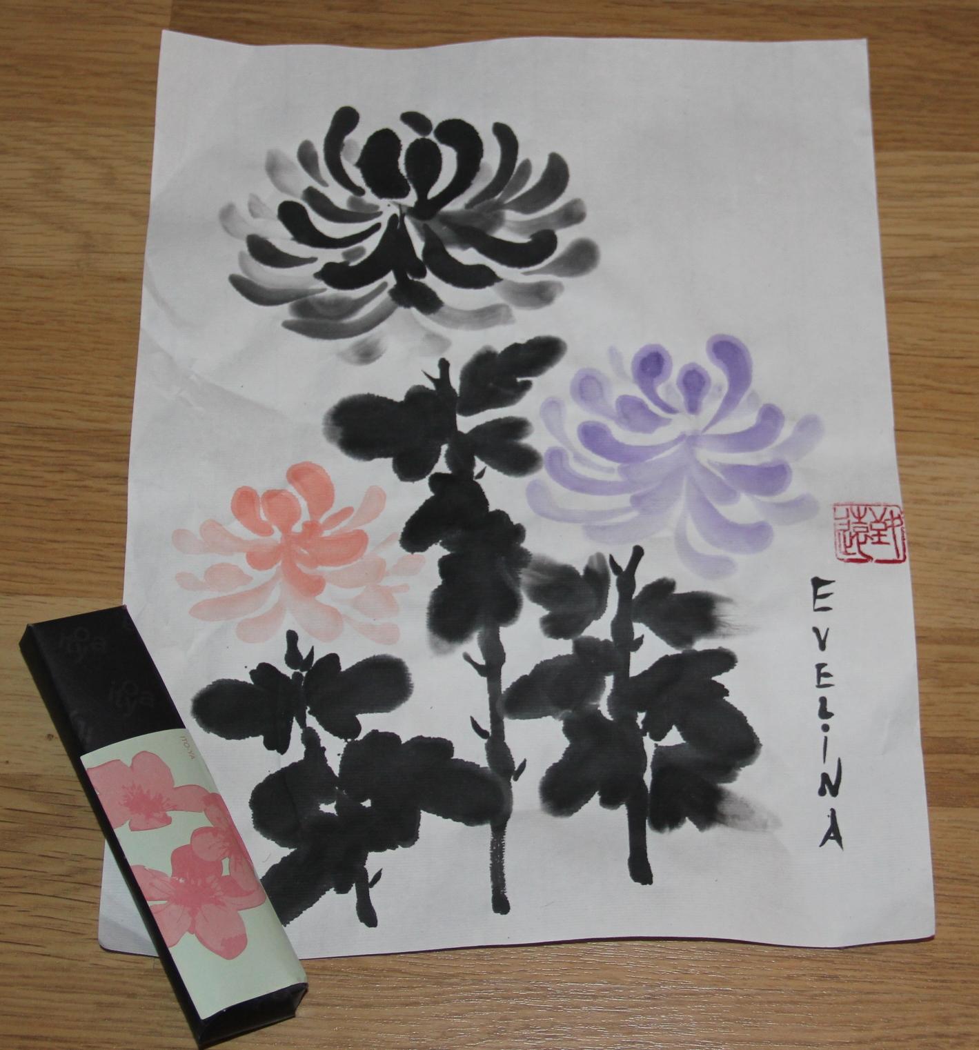 Японская живопись тушью мастер класс + видео #3