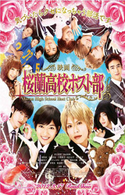 Ver Ouran High School Host Club: The Movie (2012) Online