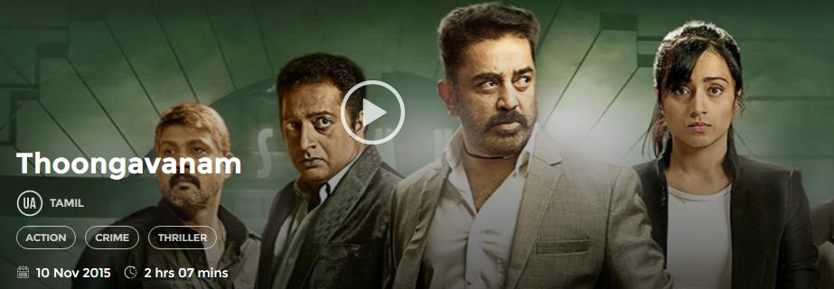 Thoongavanam+2015+Tamil+Full+Movie+300Mb