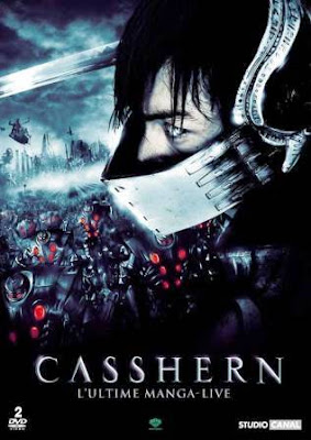 Casshern (2004). movie poster pelicula