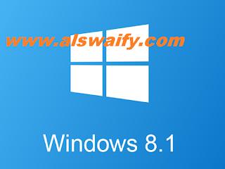 تحميل ويندوز 8.1 برابط مباشر