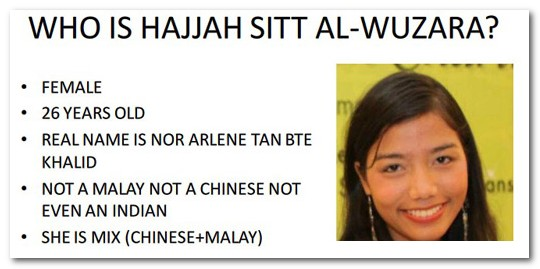 Arlene Tan? Makcik Hajjah Sitt Alwuzara?