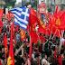 Σοφιανός και Παφίλης: «Έξω από ΕΕ και καπιταλιστική βαρβαρότητα»