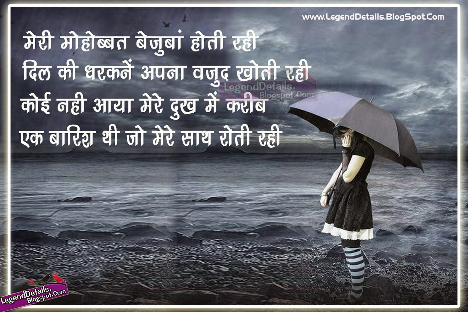Sad Love Quotes For Him With Images Free Download : hindi love failure messages for him hindi sad love quotes in hindi